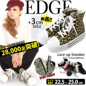 edge9-7-2